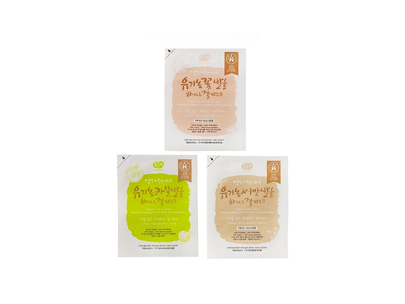 Whamisa Fermented Hydrogel Facial Mask
